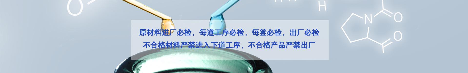增塑剂厂家
