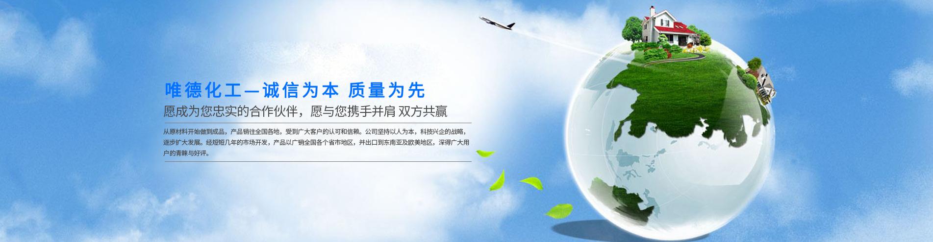 PVC增塑剂